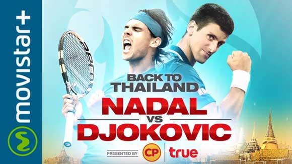 La exhibicion Nadal-Djokovic en directo este viernes en Canal+ Deportes